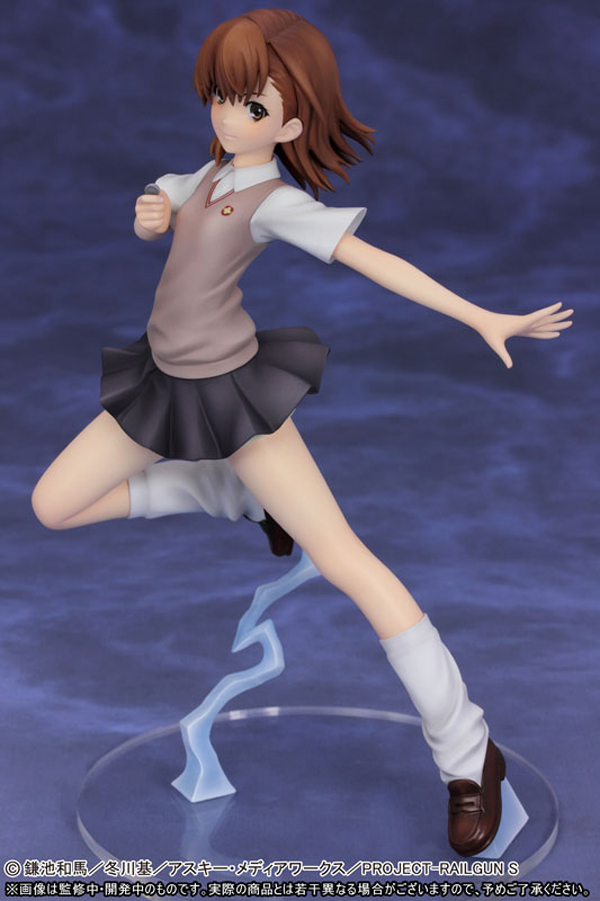 Preview | Griffon: Misaka Mikoto (2)