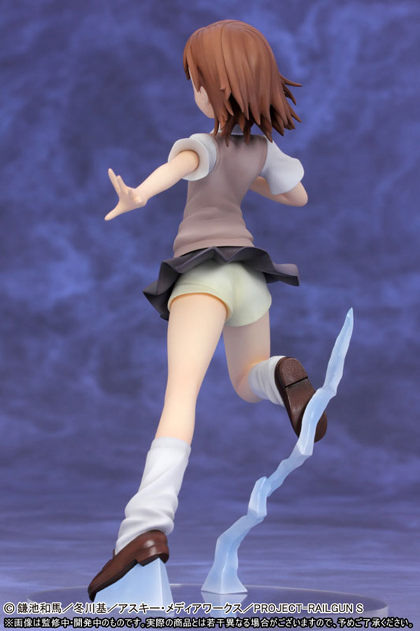 Preview | Griffon: Misaka Mikoto (3)