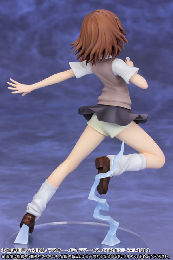 Preview | Griffon: Misaka Mikoto (4)